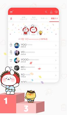 最愛ドル♡:K-POPアイドルランキングのおすすめ画像4