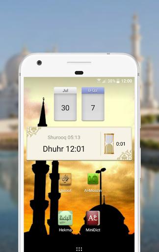 Al-Moazin Lite (Prayer Times) apktram screenshots 4