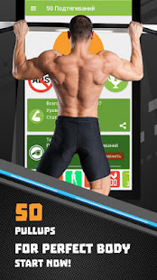 50 Pullups workout Be Stronger