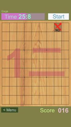 駒位置匁(こまいちもんめ)のおすすめ画像2