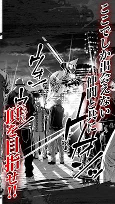 ジョーカー〜ギャングロード〜【マンガRPG】のおすすめ画像3