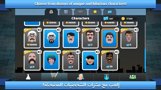 iKout: The Kout Game 6.20 Screenshots 3