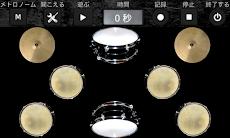 スタジオ音楽 - ガレージバンド Studio Musicのおすすめ画像3