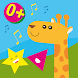 Animals first words, game for toddlers from 1 year - Androidアプリ