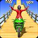 メガ リアルバイク レーシングゲーム