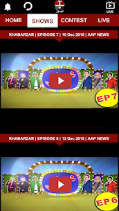 Aap News For Pc, Laptop In 2020 | How To Download (Windows & Mac) 5