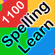 1100+ Spelling Quiz for spelling learning