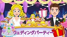 My Town : Wedding - ウェディングのおすすめ画像4