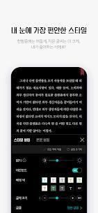 예스24 eBook – YES24 eBook 4