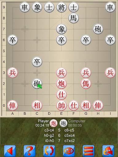 Chinese Chess V+, solo and multiplayer Xiangqi 5.25.68 screenshots 8