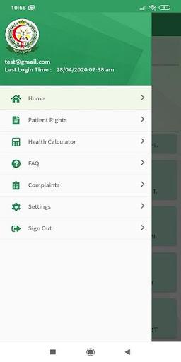 PSMMC 1.4 Screenshots 6