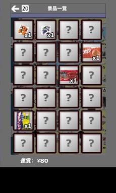 新幹線ゲームⅡのおすすめ画像3