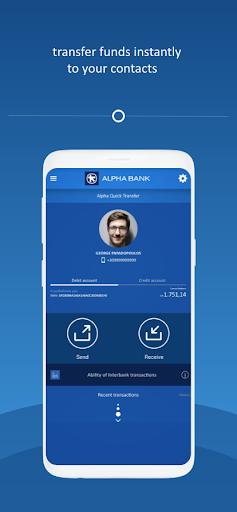 myAlpha Mobile screenshots 6