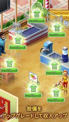 Supermarket Mania ジャーニーのおすすめ画像3