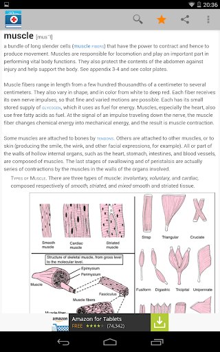 Medical Dictionary by Farlex 2.0.2 Screenshots 4