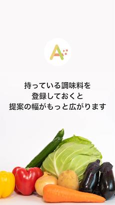 Amarimo(アマリモ)のおすすめ画像4