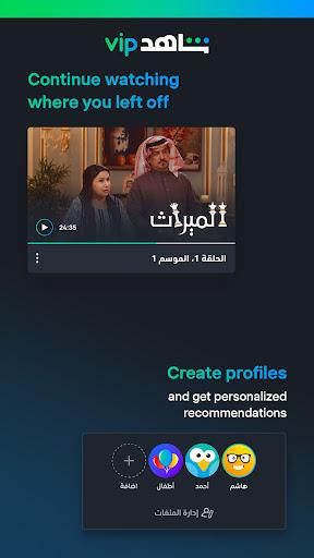 ufeb7ufe8eufeebufeaa - Shahid android2mod screenshots 6