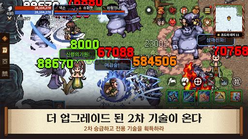 ubc14ub78cuc758ub098ub77c: uc5f0 1.8.317 screenshots 17