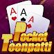 Teen patti-Pocket:indian rummy & teenpatti games - カードゲームアプリ