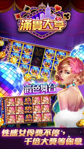 ManganDahen Casino - Free Slot 1.1.129 screenshots 7