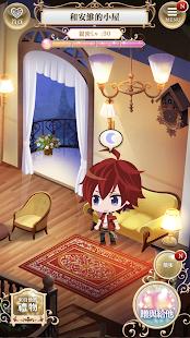 夢王國與沉睡中的100 位王子殿下 5.7.0.7 screenshots 2