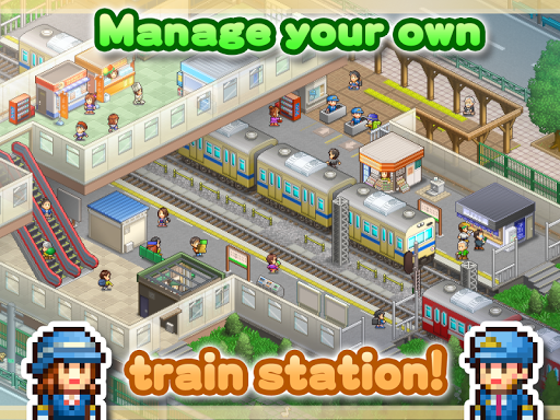 Station Manager screenshots 1