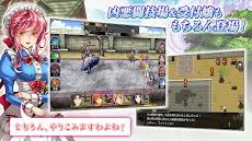 [Premium] RPG アスディバインサーガのおすすめ画像5