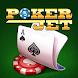 Poker Jet: テキサス・ホールデム&オマハ