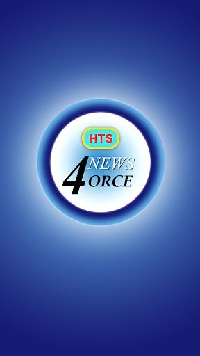 HTS News4orce  Screenshots 1