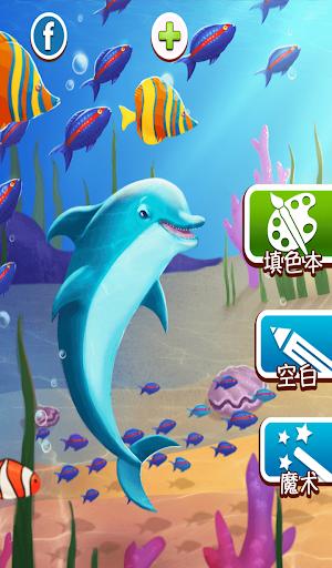 Dolphin and fish coloring book 16.3.2 screenshots 5