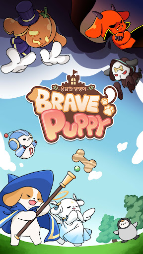 Brave Puppy : Puppy Raising Apkfinish screenshots 1