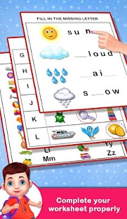 Educational Matching the Objects - Memory Game Screenshot