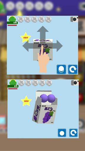 capsule toy cacha screenshot 2
