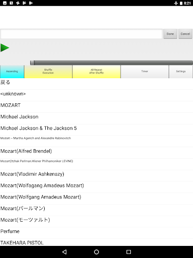 Shuffle Useful Music Player screenshots apkspray 12
