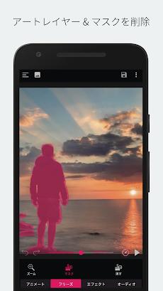 PixaMotion ループフォトアニメーター & フォトビデオメーカーのおすすめ画像5