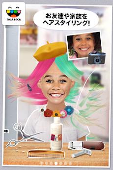 トッカ・ヘアサロン・ミー (Hair Salon Me)のおすすめ画像1