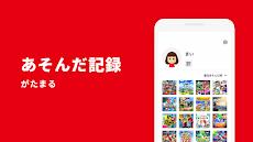 My Nintendo(マイニンテンドー)のおすすめ画像5