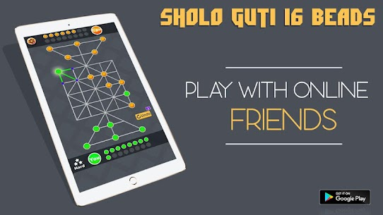 Download Latest Sholo Guti 16 Beads app for Windows and PC 1