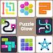 パズルグロー:ブレインパズルゲームコレクション - Androidアプリ