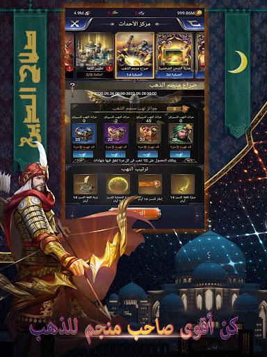Saladin screenshots 7