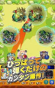 モンスターストライク Mod Apk (Dumb Enemy) 10