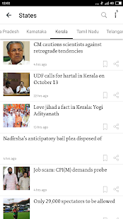 The Hindu: India's Most Trusted English News: Live Screenshot