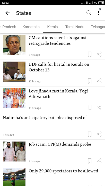 The Hindu: India's Most Trusted English News  poster 5