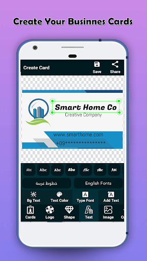 Logo Maker - Logo Creator & Poster Maker 2.1.3 Screenshots 6