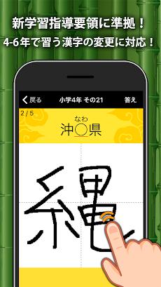 小学生手書き漢字ドリルDX - はんぷく学習シリーズのおすすめ画像5