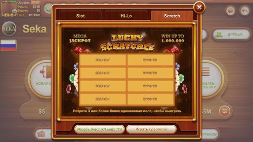 u0421u0435u043au0430 ( Seka , u0422u0440u044bu043du044cu043au0430, www.seka-ru.com ) apkdebit screenshots 4