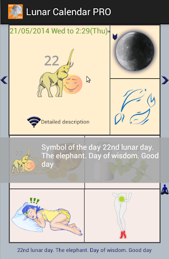 lunar calendar pro screenshot 1