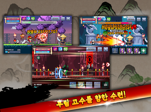 ubb34ub9bcubc31uc218: ubc29uce58ud615 ubb34ud611 RPG 1.1.5 screenshots 9