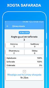 Dhaweeye Darawal 1.0.91 Screenshots 6