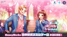 HoneyWorks Premium Live(ハニプレ)のおすすめ画像1